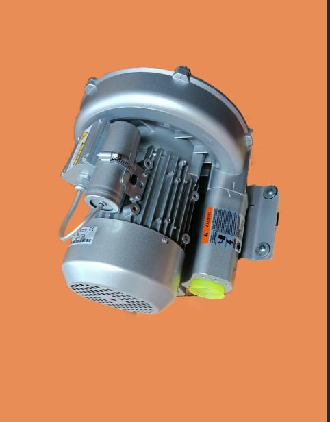 Máy thổi khí con sò Saverti SB410-800